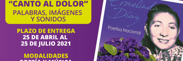 "XI° Concurso ""Natalicio de Ermelinda Díaz"""